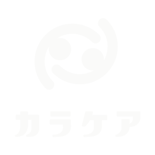 カラケアショップブログ